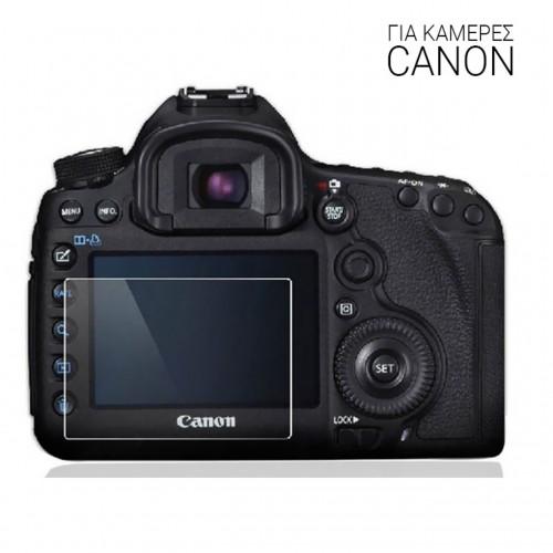 Τζαμάκια Προστασίας Φωτογραφικών Μηχανών